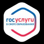 лого госсуслуги