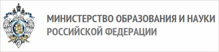 МО РФ